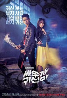 The ghosts come out to fight in Bring It On, Ghost » Dramabeans Korean drama recaps Bring It On, Ghost premieres July 11.