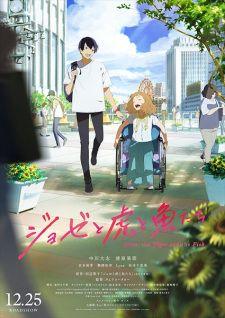Josee To Tora To Sakana Tachi Josee The Tiger And The Fish Myanimelist Net In 2021 Upcoming Anime Anime Films Anime Orange
