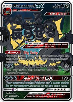 This is Mega Guzzlord GX. I can make one for you! Dragon Type Pokemon, My Pokemon, Mega Evolution Pokemon, Your Turn, Are You The One, Beast, How To Get, Feelings, Cards