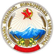 Wikipedia article about Armenia