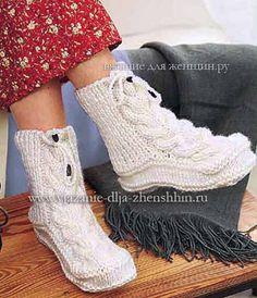 Носки-сапожки для женщин на зиму. Обсуждение на LiveInternet - Российский Сервис Онлайн-Дневников
