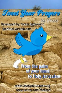 With app you can send a prayer to the Western Wall Prayer Wall, Western Wall, Palm Of Your Hand, Judaism, Jerusalem, Israel, Prayers, App, Blog