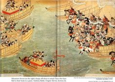 "Depicted is the battle at Yashima in which Tsuginobu was ""mortally stricken by an arrow"" protecting Yoshitsune. The Heike can be seen approaching on boat while the Genji attack on horses from the shore, using the beached ships as cover."