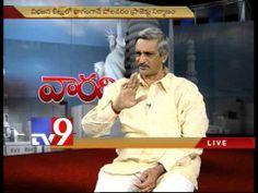 BJP leader Raghunath Babu on AP politics with NRIs - Varadhi - USA - Part 1