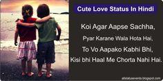 Friendship Status For Facebook - फ्रेंडशिप स्टेट्स फॉर फेसबुक Friendship Status, Status Hindi, Love Status, For Facebook, Cute Love