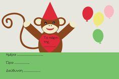 Monkey invitation for girls-πρόσκληση για κορίτσια: μαϊμού!