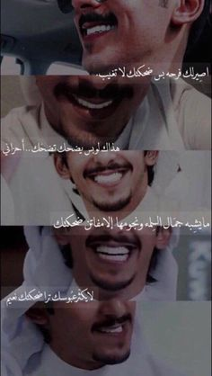 Bad Quotes, Funny Study Quotes, Song Quotes, Quran Quotes, Words Quotes, Arabic Funny, Funny Arabic Quotes, Cover Photo Quotes, Picture Quotes
