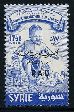 Syria 1958 International Childrens Year 17.5P Rau Opt Unmounted Mint.