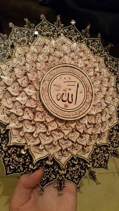 Kağıt rölyef Allah Wallpaper, Food Art, Decoupage, Wall Decor, Bling, Alhamdulillah, Crafts, Morocco, Poster