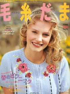 Keito Dama 129 - nany.crochet - Веб-альбомы Picasa