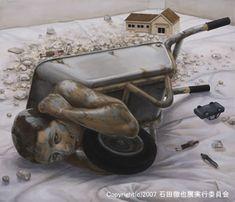 Incredible Paintings by Tetsuya Ishida