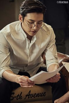 Ji Chang Wook Suspicious Partner