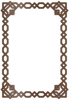 Boarder Designs, Frame Border Design, Borders For Paper, Borders And Frames, Islamic Art Pattern, Pattern Art, Celtic Quilt, Decorative Borders, Celtic Art