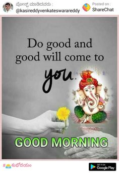 Good Morning Images, Good Morning Quotes, Morning Greeting, Ganesh, Blessing, Thursday, How To Get, Images Of Good Morning, Ganesha