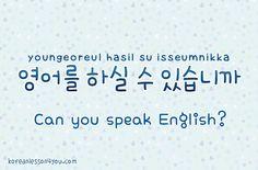 Korean Lessons For You : Photo Korean Words Learning, Korean Language Learning, Learn A New Language, Learn To Speak Korean, Learn Basic Korean, Korean Phrases, Korean Quotes, Learn Korean Alphabet, Kanji Japanese