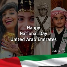 A day of joy and pride in which we remember the inspiring journey and look ahead towards a bright future of endless possibilities...Happy National Day UAE! #UAENationalDay #NationalDay44 #OurUAE