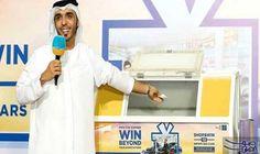 """""""مفاجآت صيف دبي"""" تتوج فائزي الأسبوع الأول: أعلنت """"مفاجآت صيف دبي""""، الحدث الصيفي الأطول استمرارية والأكثر شهرة بالمنطقة، الذي تنظمه مؤسسة…"""