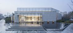 Museum of Contemporary Art of Yong Qing Mansion,Courtesy of gad