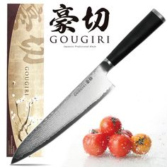 GOUGIRI Stainless Steel Chef's Knife with 33 Layers Damascus Blade,Professional Gyutou Kitchen Knife, Premium Packaging Damascus Chef Knives, Damascus Blade, Damascus Steel, Kitchen Knives, Kitchen Tools, Kitchen Dining, Japanese Chef, Japanese Style, Specialty Knives