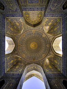 Camera Pointed Upwards Captures the Mesmerizing Ceilings of Iran's Ornate Architecture