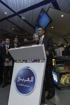 أثناء كلمة المهندس / محمد محمود العربى فى حفل تقديم العضو الجديد TCL فى عائلة منتجات العربى العالمية