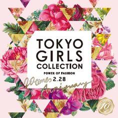 記念すべき10周年の集大成!2015年2月28日(土)国立代々木競技場第一体育館にて『第20回 東京ガールズコレクション 2015 SPRING/SUMMER』開催決定!! Flower Graphic Design, Fashion Banner, Cool Posters, Web Banner, Banner Design, Textile Design, Tokyo, Girly, Concept