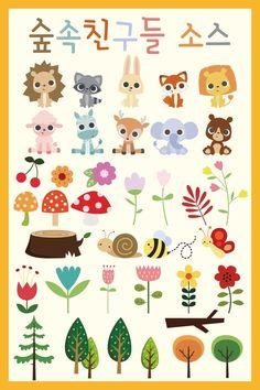 Games For Kids, Art For Kids, Kids Class, Preschool Worksheets, Felt Art, Sticker Design, Diy And Crafts, Kawaii, Doodles