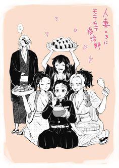 Anime Demon, Manga Anime, Anime Art, Slayer Meme, Demon Hunter, Dragon Slayer, Manga Comics, Anime Guys, Anime Characters