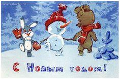 Снеговик, зайчик и медвежонок открытка