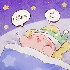 Kirby dreaming