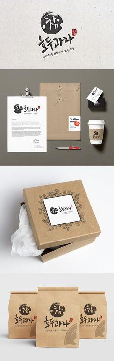Restaurant Branding, Logo Branding, Branding Design, Logos, Sign Design, Food Design, Tea Logo, Food Packaging Design, Brand Guidelines