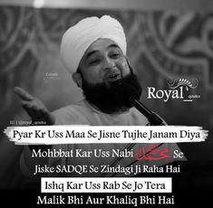 Prophet Quotes, Imam Ali Quotes, Sufi Quotes, Allah Quotes, Quran Quotes, Wisdom Quotes, Truth Quotes, Best Islamic Quotes, Muslim Love Quotes