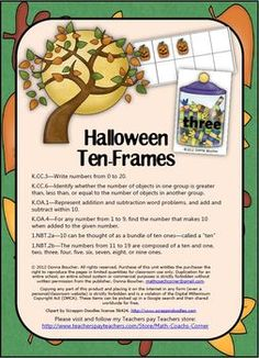 Math Coach's Corner: Halloween Ten-Frames. FREE!! Halloween-themed ten-frames help students build a conceptual understanding of numbers to ten. Includes suggestions for use.