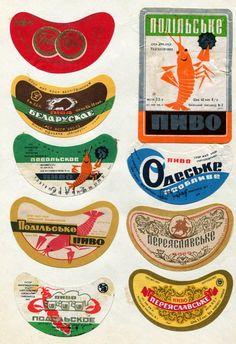 Beer labels. USSR. Ukraine Beer Labels, Bottle Labels, Beer Bottle, Coaster Art, Beer Coasters, Beer Stein, San Pellegrino, Art Forms, Ukraine