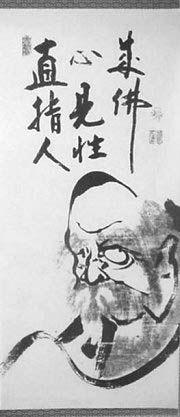 Il Chán punta direttamente alla mente-cuore dell'uomo, guarda la tua vera Natura e diventa Buddha