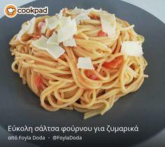 Εύκολη σάλτσα φούρνου για ζυμαρικά Spaghetti, Ethnic Recipes, Food, Essen, Meals, Yemek, Noodle, Eten