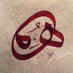 """Hat by: Firas Ahmad """"Hû"""""""