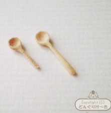 Wooden spoons. Use 2mm thick cypress wood and make two small rectangles 1cm × 5mm and  1.5cm × 5mm.  Dremel router for indentation.