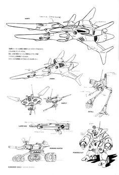 Crusher Joe Mecha | Page intérieure de l'artbook Kawamori Shoji Design Works