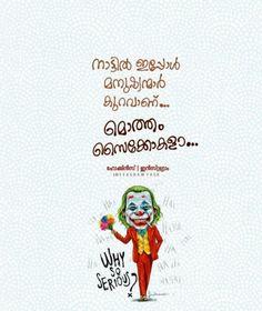 Thug Quotes, Status Quotes, Attitude Quotes, Life Quotes, Crazy Feeling, Literature Quotes, Malayalam Quotes, Inspire Quotes, Memories Quotes