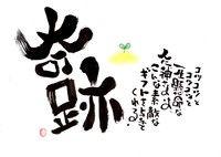 【奇跡】 Japanese Poem, Poems, Calligraphy, Happy, Poetry, Calligraphy Art, Poem, Hand Lettering Art, Happiness