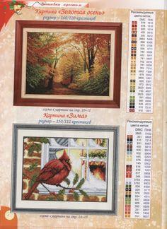 Gallery.ru / Фото #8 - 1 10 - logopedd