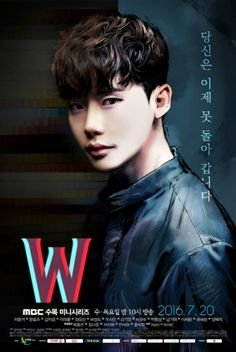 Countdown for W–Two Worlds begins with shiny new posters » Dramabeans Korean…