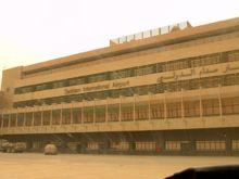 Aeropuerto Internacional de Bagdad - Wikipedia, la enciclopedia libre