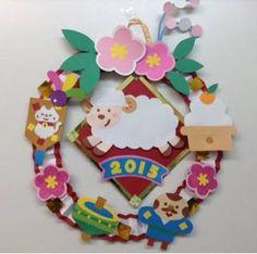 クリスマスもまだだけど、来年のお正月飾りを作りました。 来週から12月、光陰矢の如し! 今日もお昼から、もうすぐ2歳になる男の子とお散歩。近くの公園で、 ブランコに乗ったり、滑り台を滑ったり、動物の乗り物に乗ったり、チョウチョ?ガ?をゆっくり観察したり… 1時間ぐらい遊びま...