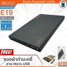 แนะนำสินค้า Eloop E19 Power Bank 18,000mAh (สีดำ) ซองผ้ากำมะหยี่ ☪ รีวิวถูกสุดๆ Eloop E19 Power Bank 18,000mAh (สีดำ) ซองผ้ากำมะหยี่ ส่วนลด   partnerEloop E19 Power Bank 18,000mAh (สีดำ) ซองผ้ากำมะหยี่  แหล่งแนะนำ : http://buy.do0.us/yonle2    คุณกำลังต้องการ Eloop E19 Power Bank 18,000mAh (สีดำ) ซองผ้ากำมะหยี่ เพื่อช่วยแก้ไขปัญหา อยูใช่หรือไม่ ถ้าใช่คุณมาถูกที่แล้ว เรามีการแนะนำสินค้า พร้อมแนะแหล่งซื้อ Eloop E19 Power Bank 18,000mAh (สีดำ) ซองผ้ากำมะหยี่ ราคาถูกให้กับคุณ    หมวดหมู่ Eloop…