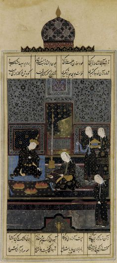 Folio from a Khamsa (Quintet) by Nizami; verso: Bahram Gur and the Indian princess in the black pavilion  1548