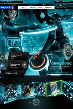 Russia TV by Deluxe Interactive Moscow , via Behance