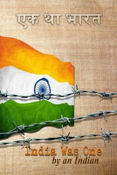 Tome Tender: India Was One by An Indian