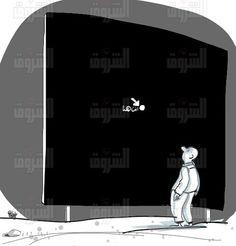 كاريكاتير موقع الشروق (مصر)  يوم الأحد 14 سبتمبر 2014  ComicArabia.com (Beta)